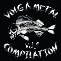 Volga Metal Compilation, Vol 1.