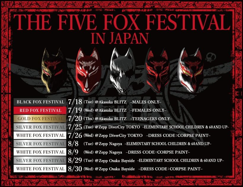 The Five Fox Festival