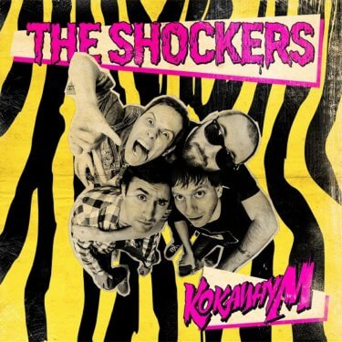 The Shockers, Кокаинум