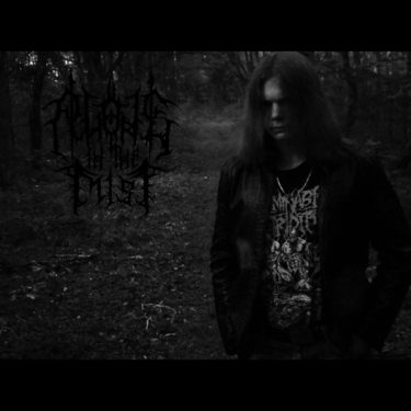 (Россия, Рудня; black metal / doom metal) #black_metal #doom_metal #alone_in_the_mist