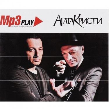 агата кристи mp3 play