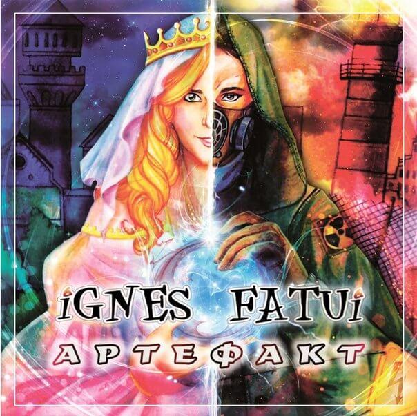 Ignes Fatui, Артефакт