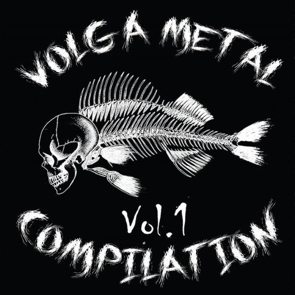 Volga Metal Compilation, Vol 1.